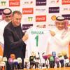 عزت يوقع مع باوزا عقد الإشراف على المنتخب السعودي الاول