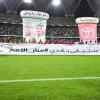 صور من لقاء الاتحاد و الهلال – الدوري السعودي للمحترفين