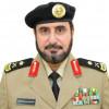 كلمةقائد قوات أمن المنشآت بمناسبة اليوم الوطني للمملكة