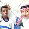 آل حمد عضو ادارة النهضة يزور الزهراني لاعب المبارزه