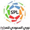 دوري المحترفين : الفيحاء يستضيف الفتح ضمن الجولة العاشرة