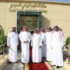 إفتتاح مقر مركز التحكيم الرياضي في الرياض