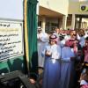الأمير عبدالعزيز بن تركي الفيصل يفتتح منشأة نادي التعاون