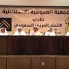 نادي الاتحاد يعقد جمعيته العمومية ويكشف عن حجم مديونياته والقضايا المنظورة