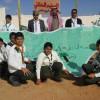 أكبر منديل كشفي في مدرسة عمرو بن العاص بالجوف