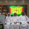 انطلاق مسابقة حروف و ألوف بمدرسة الأمير محمد فهد الابتدائية بالهفوف