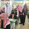 مدير تعليم الخرج يتفقد إنطلاق الاختبارت في مدارس المحافظة