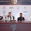 المؤتمر الصحفي لمساعد مدرب الشباب إدقاردو واللاعب هتاب باهبري قبل لقاء الفيصلي
