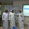 تعليم الأحساء يقيم برنامج تدريبي حول دور قادة المدارس تجاه معلم التربية البدنية