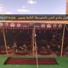ختام مهرجان الربيع الأول بنادي الحي بصوير