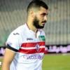 رسميا.. علي جبر مدافع الزمالك المصري للدوري الإنكليزي