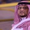 فيصل بن تركي: جماهير النصر رهانه الدائم وحصانه الرابح