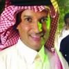 الحمالي مدير رياضي تنفيذي بنادي النصر والمطلق يعتذر عن الاستمرار مع النصر لظروفه