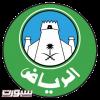أمانة الرياض تعيد تهيئة جداريات التحلية بعد تعرضها لسلوكيات غير حضارية