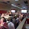 أمانة الرياض توقف نشاط حراج بيع السيارات في معارض النسيم
