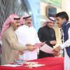 ثانوية الأمير نايف بن عبدالعزيز تكرم طلابها المتفوقين