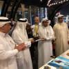 بمناسبة حصوله على جائزة محمد بن راشد : الاتحاد الاماراتي يحتفي بالقناص بحضور قياديي الكاراتيه