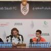المؤتمر الصحفي للمدرب كارينيو واللاعب اللافي عن لقاء الغد أمام الهلال