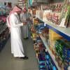 بلدية زلوم تراقب المحلات و تسجل عددًا من المخالفات