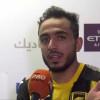 تصريح لاعب الاتحاد محمود كهربا بعد لقاء النصر – دوري المحترفين