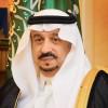 الأمير فيصل بن بندر يرعى الأحد القادم الحفل الختامي ومسيرة الخريجين لطلاب معهد العاصمة النموذجي