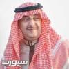 الامير خالد بن فهد يعتذر عن رئاسة أعضاء شرف نادي النصر