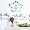 آل الشيخ يُعلق على رفع الايقاف عن الوحدة