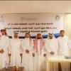 بدعم من الاتحاد السعودي للرياضة المجتمعية :  51 فريق و2000 لاعب في بطولة دوري الأحياء بالشرقية