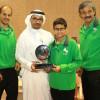 ياسر آل عباس يحصد برونزية بطولة النرويج الدولية للناشئين المفتوحة