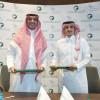 الاتحاد السعودي لكرة القدم ومركز التواصل الحكومي يوقعان اتفاقية شراكة إعلامية