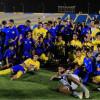 دوري الناشئين : النصر يحقق اللقب رغم الخسارة امام الاتحاد