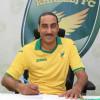 سمير هلال يوقع مع الخليج مدرباً للفريق الاول