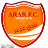 نادي عرعر يحتفل غدا بالصعود للدرجة الثانية
