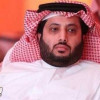تركي آل الشيخ يعتذر عن الاستمرار في رئاسة الأهلي المصري الشرفية