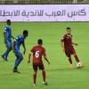 تصفيات البطولة العربية للأندية : الفيصلي يخسر امام الوئام الموريتاني ويتذيل مجموعته