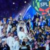 السوبر المصري السعودي في الطريق للإلغاء