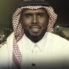 آل الشيخ يتبرع بخمسة ملايين لنادي النصر والحارثي مديراً للكرة وبن زنان مديراً للمركز الاعلامي