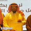درجة الماجستير للقحطاني مدير مكتب ( سراج ) التعاوني بالخبر