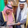 الخبير السياحي المزروع يناشد الأمير لثني الوهيب عن الإستقالة