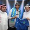 ياسين حمزة يوقع عقداً إحترافياً مع الفتح