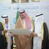 """بدعم ومتابعة الأمير الدكتور حسام بن سعود """" تراحم الباحة """" تطلق سراح 40 سجيناً"""