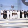 جائزة محمد بن راشد للإبداع الرياضي تستقبل عشرات المرشحين