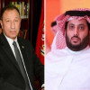 نهاية الخلافات بين تركي آل الشيخ والنادي الأهلي المصري