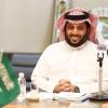 آل الشيخ يُحدد موعد فوز بيراميدز بلقب الدوري المصري
