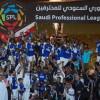 الاتحاد المصري: السوبر المصري السعودي لن يقام