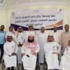التأهيل الشامل للذكور بالدمام يستقبل جمعية سواعد للإعاقة الحركية بالمنطقة الشرقية
