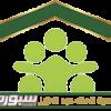 جمعية الملك عبدالعزيز الخيرية تقيم عددًا من الفعاليات