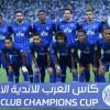 صور من لقاء الهلال والشباب العماني – البطولة العربية للأندية