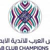البطولة العربية للأندية : النصر ضيفاً على الجزيرة الاماراتي والاهلي المصري يلتقي النجمة اللبناني