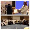 المدربه السعودية الاستاذة سناء العتيق تظهر بمشاركة متميزة في قياس الأثر بمؤتمر البحرين